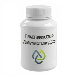 Пластификатор для эпоксидных смол - ДБФ