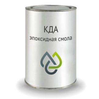Эпоксидная смола с пластификатором КДА-М