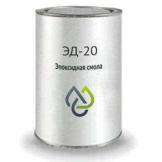 ЭД20 Эпоксидная смола общего назначения