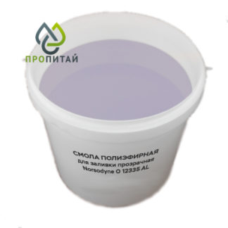 Полиэфирная смола для литья прозрачная Norsodyne O 12335 AL