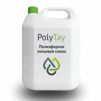 Полиэфирная литьевая смола