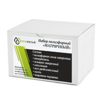 Набор материалов для матрицы