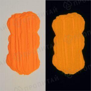 оранжевого свечения