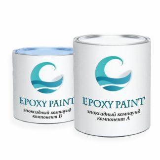 Эпоксидная смола для рисования и творчества Epoxy Paint (Густая)