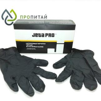 Ультрапрочные нитриловые перчатки