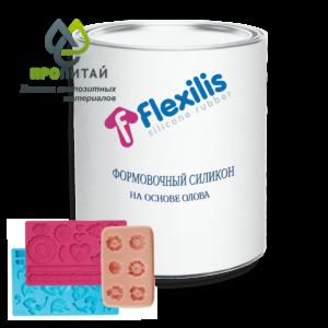 Силикон для форм Flexilis (США)