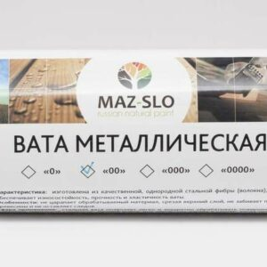 vata metallicheskaya 4127320 big