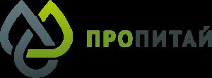 Компания ПРОПИТАЙ лого